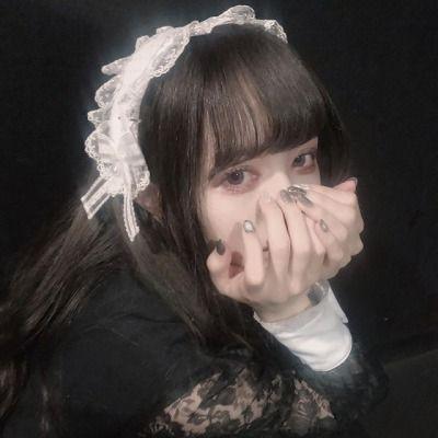 Jennie Ito